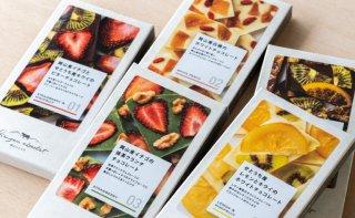 【岡山県産品】【訳あり】JR PREMIUM SELECT SETOUCHI 蒜山ショコラ 6種ライトセット