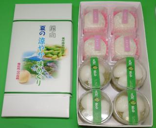 【岡山県産品】 聖和堂 岡山 夏の涼やか味めぐり