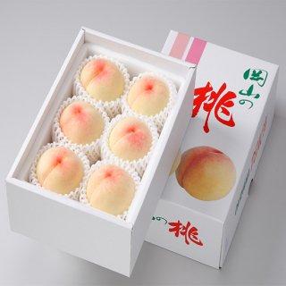 【岡山県産品】【産地直送】スミヨシ 白桃 Lサイズ 6個入