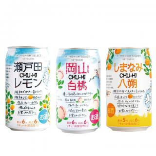 【岡山県産品】JR PREMIUM SELECT SETOUCHI CHU-HI バラエティセット