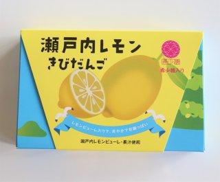 【岡山県産品】金扇堂 瀬戸内レモンきびだんご