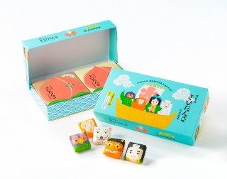 【岡山県産品】山方永寿堂 2味セット箱 きびだんご 20個入