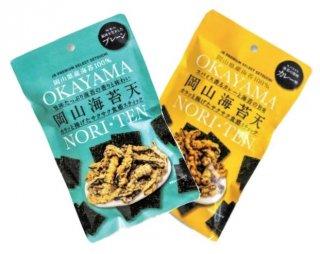 【岡山県産品】JR PREMIUM SELECT SETOUCHI 岡山海苔天 プレーン・カレー味 各10袋セット