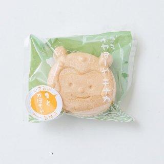 【秋冬限定】ホヤぼーやモナカ(栗とかぼちゃ)