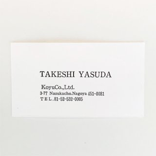 活版名刺 欧米名刺 片面1色の商品画像