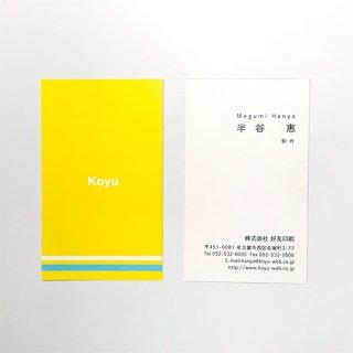 オンデマンド名刺(定型サイズ) 片面カラー/片面白黒の商品画像