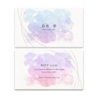 オンデマンド名刺 女性名刺 両面カラーの商品画像