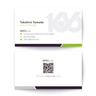オンデマンド名刺 欧米サイズ 片面カラー/片面白黒の商品画像