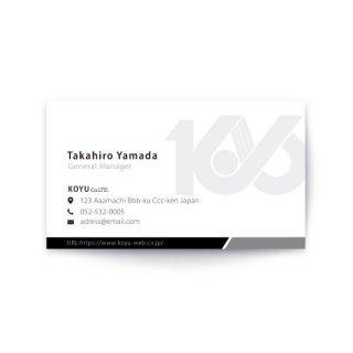 オンデマンド名刺 欧米サイズ 片面白黒の商品画像