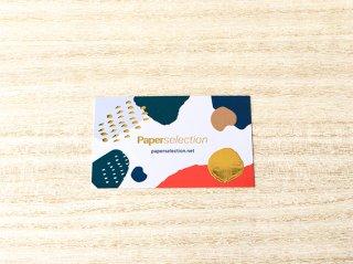 厚盛箔加工 名刺の商品画像