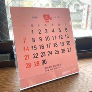 活版カレンダーの商品画像