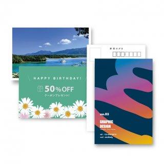 ポストカードの商品画像