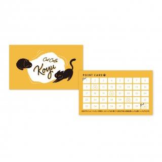 スタンプカードの商品画像