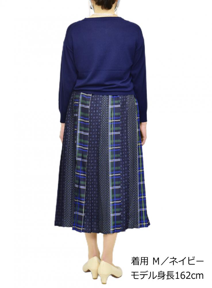 チェックと小花模様の ギャザースカート【画像10】