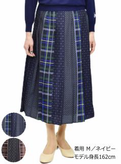 スカート チェックと小花模様のギャザースカート