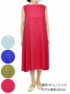 ワンピース 綿100% ロングドレス ワンピース