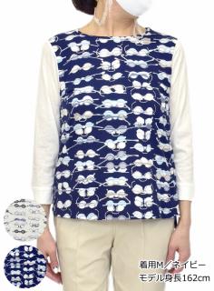 カットソー メガネ プリントTシャツ 8分袖