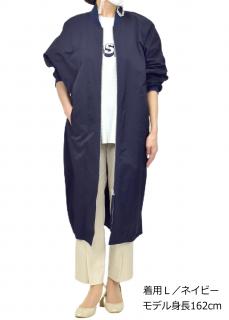 コート オーバーサイズ ナイロンワッシャーM1コート
