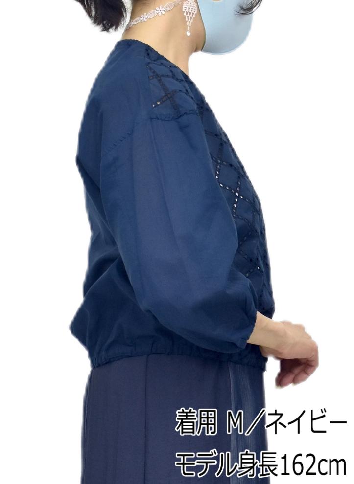 QVC掲載 綿レース ジップアップ ジャケット【画像2】