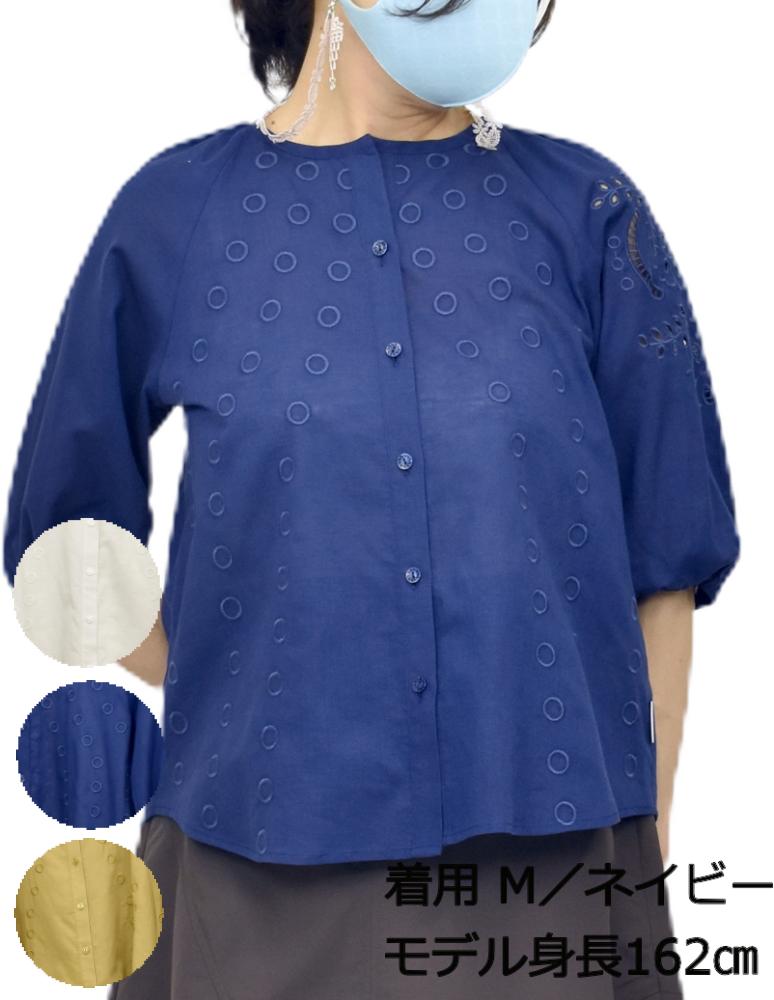 QVC 綿麻 刺繍ブラウス ジャケット