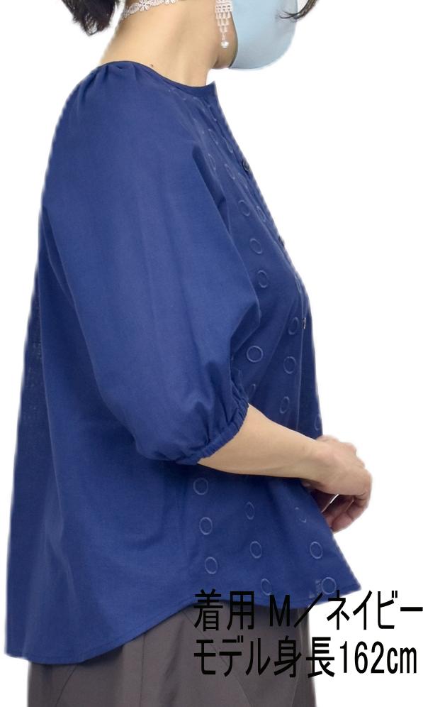 QVC 綿麻 刺繍ブラウス ジャケット【画像2】