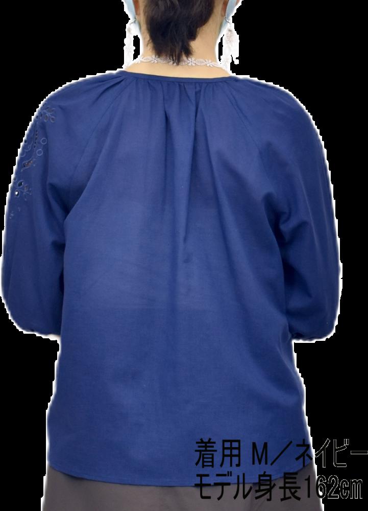 QVC 綿麻 刺繍ブラウス ジャケット【画像3】