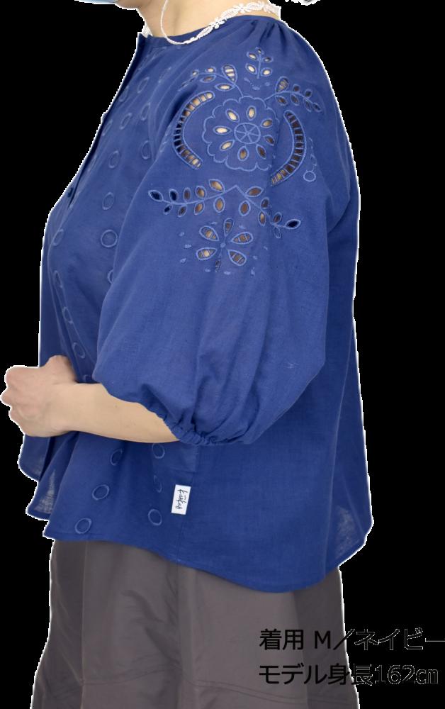 QVC 綿麻 刺繍ブラウス ジャケット【画像4】