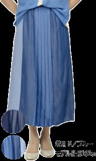 QVC 配色 プリーツ デニム風 スカート