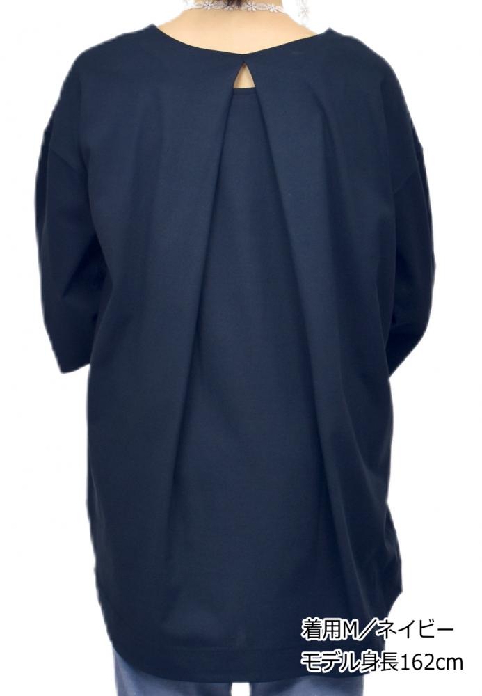 QVC 綿100% 配色 刺繍入り チュニック【画像3】