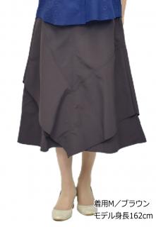 QVC 変形 フレアー スカート