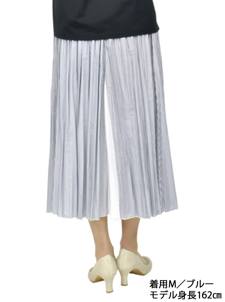 QVCランダムストライププリーツスカート【画像4】