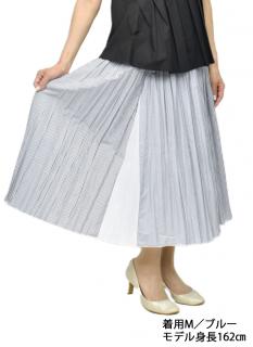 スカート QVCランダムストライププリーツスカート