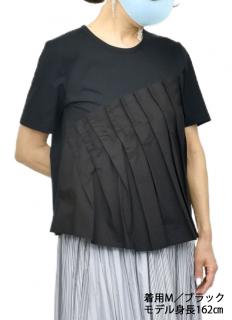 スカート QVC異素材ドッキングブラウス