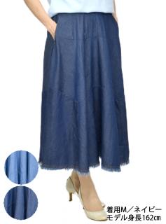 スカート QVC変形デニムスカート