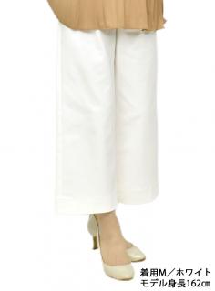 スカート QVC綿ストレッチセーラーワイドパンツ