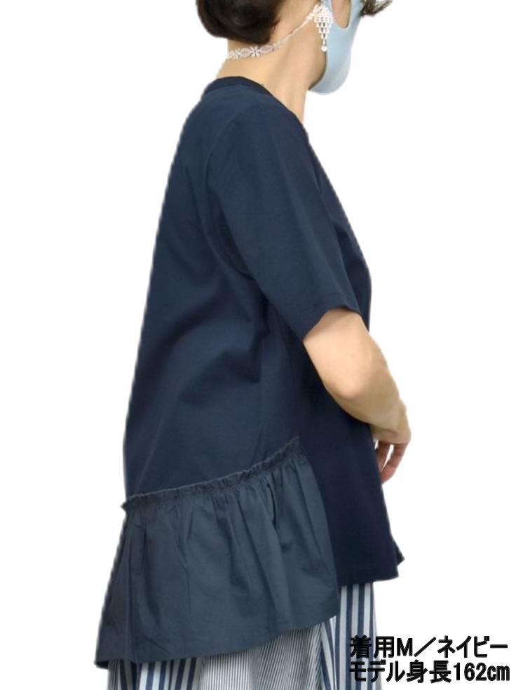 QVC 異素材 ドッキングフィッシュテール チュニック【画像3】