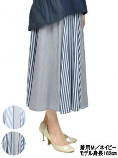 QVC掲載済み商品 QVC綿先染ストライプデニムスカート
