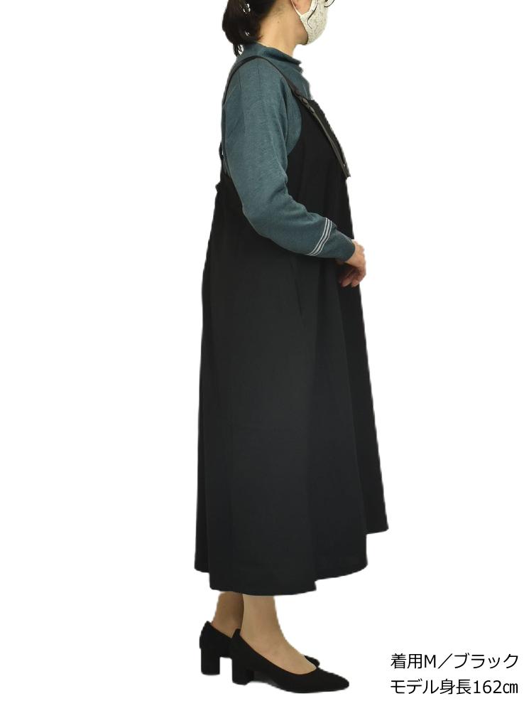 QVC 合皮アクセント ジャンパースカート【画像3】