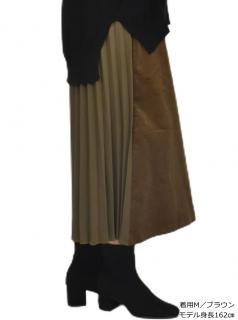 コーデュロイ バック プリーツ スカート