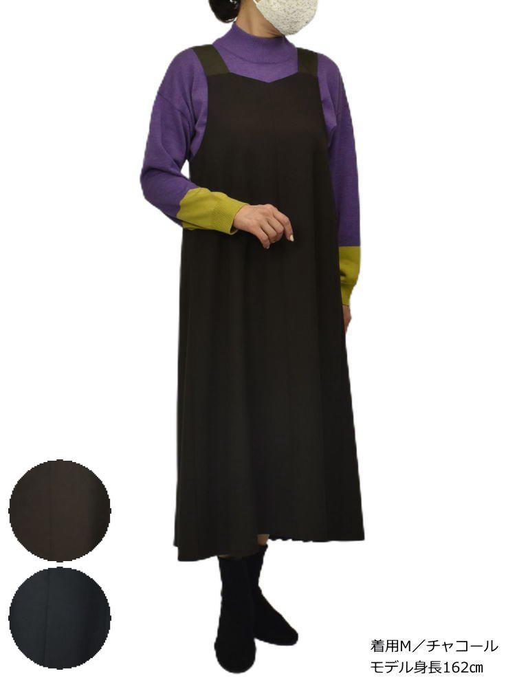 QVC 2way プリーツ ジャンパー スカート