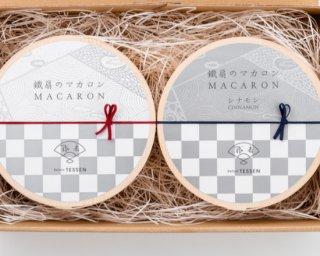 鐵扇のマカロン ピスタチオ&シナモン 各5個入り(経木箱)セット