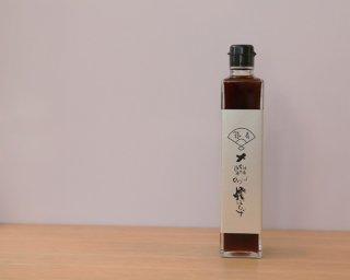 濱醤油醸造場×鐵扇 橙ぽん酢