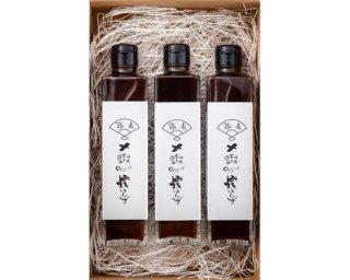 濱醤油醸造場×鐵扇 橙ぽん酢 3本セット