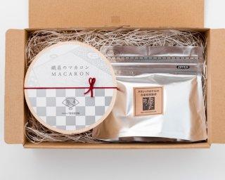 鐵扇のマカロン ピスタチオ5個 &クラシックホテルブレンド珈琲豆100g 専用化粧箱入り