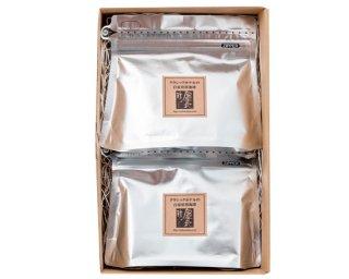 クラシックホテルブレンド珈琲豆 100g×2袋セット コーヒーフィルター「かんたんドリップ」1袋(10枚入)付 専用化粧箱入り