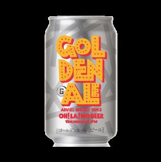 オラホビール ゴールデンエール 350ml