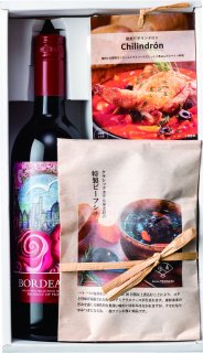 【冷蔵配送】ワインと自家製デリ2種セット