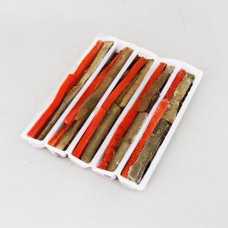 野菜巻き芯(75g)5本