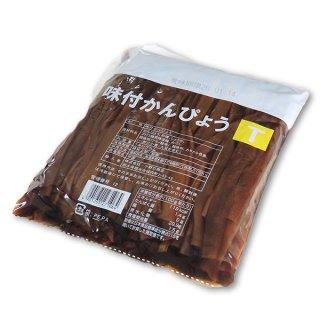 味付かんぴょう(寿司巻芯18cmT)1kg