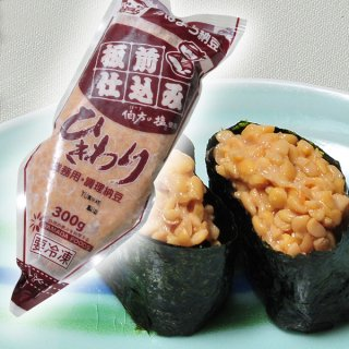 ひきわり納豆(板前仕込み/300g)5本絞り袋入